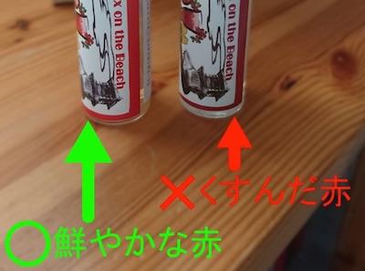小江戸工房2