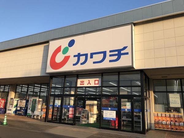 カワチ薬品店舗