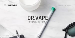 ドクターベイプ公式サイト