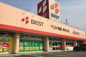 ベスト電機の店舗