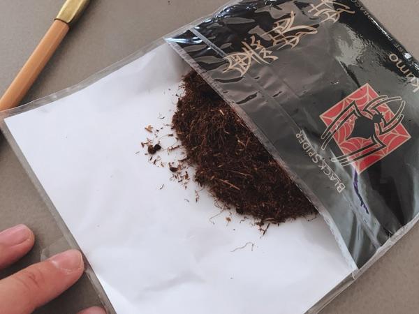 黒蜘蛛刻みタバコ葉