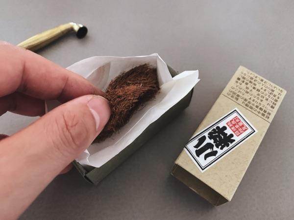 小粋刻みタバコ葉