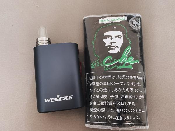 c-vapor4とシャグ