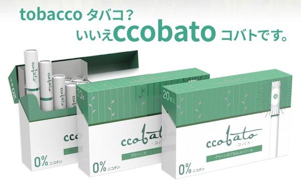 ccobato