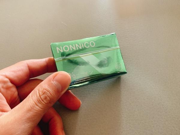 ノンニコ2