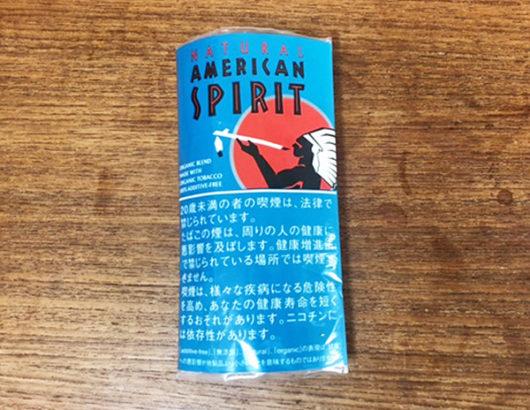 アメリカンスピリット・ターコイズオーガニック1