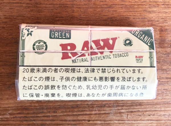 ロウ・オーガニック・グリーン