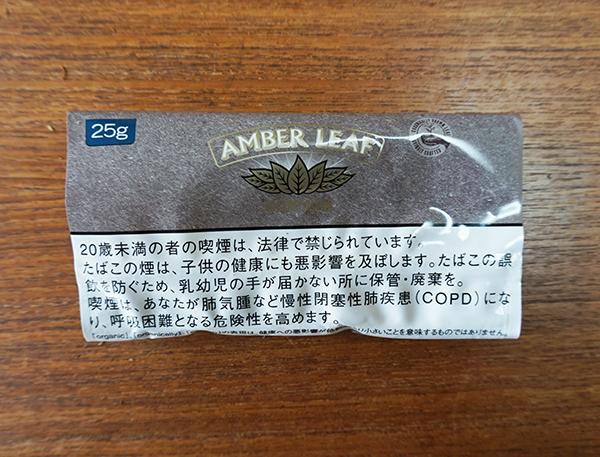 AMBERLEAGray_01