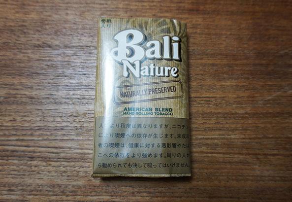 BaliNature_01_