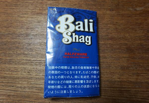 BaliShagHALFZWARE_01
