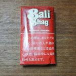 BaliShagPROUNDEDVIRGINIA_01