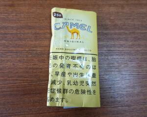CAMELOriginal_01