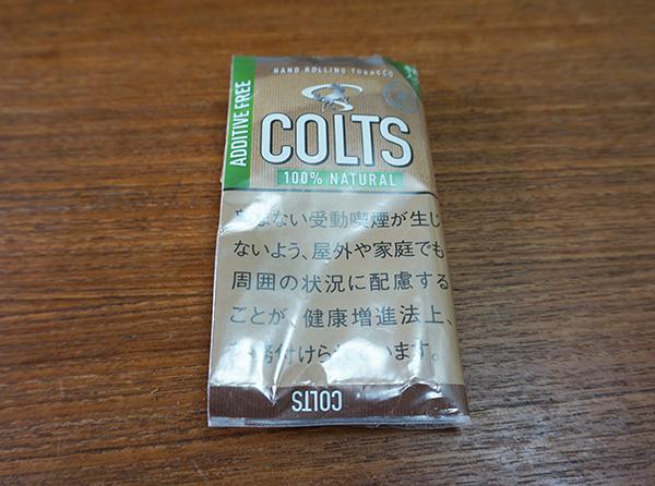 COLTS100%Natural_01