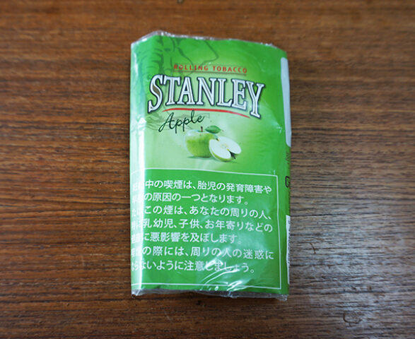 STANLEYApple_01