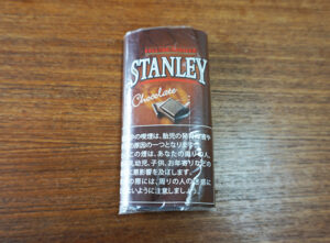 STANLEYChocolate_01