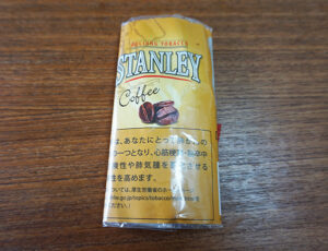 STANLEYCoffee_01