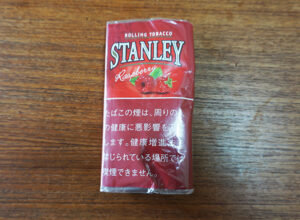 STANLEYRasberry_01
