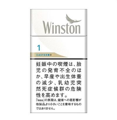 ウィンストンキャスターホワイトワン