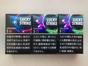 ラッキーストライク1