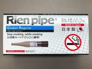 離煙パイプ1