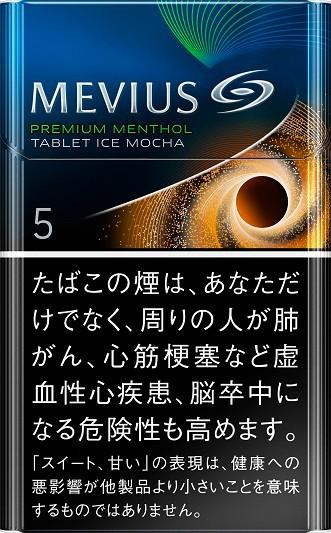 メビウスタブレット2