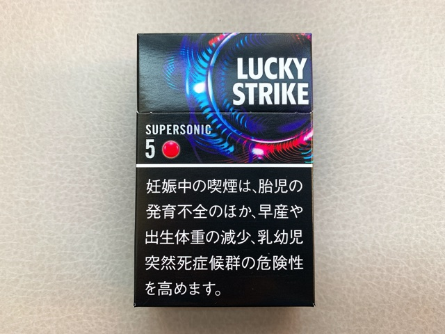ラッキーストライク8