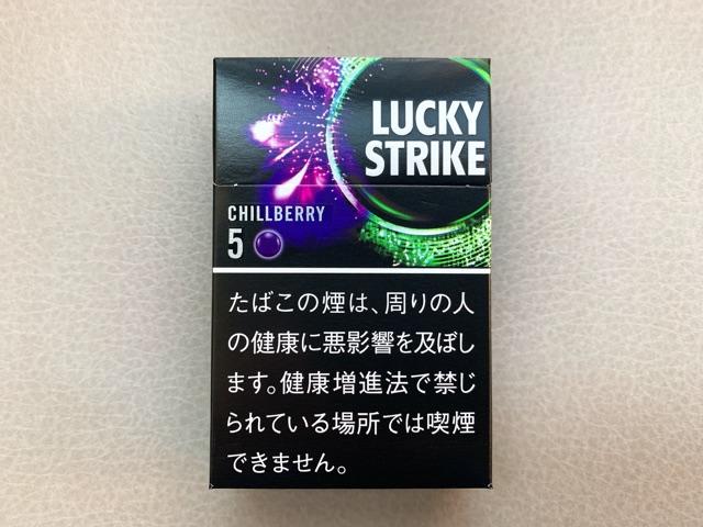 ラッキーストライク2
