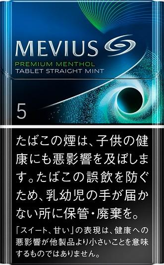 メビウスタブレット3