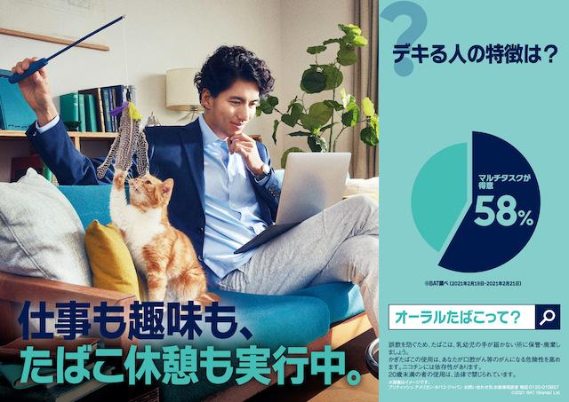 02_Velorian_Nano_OOH_NEXCO_KogaSA_B2_0408_MI01_ol_1[2]