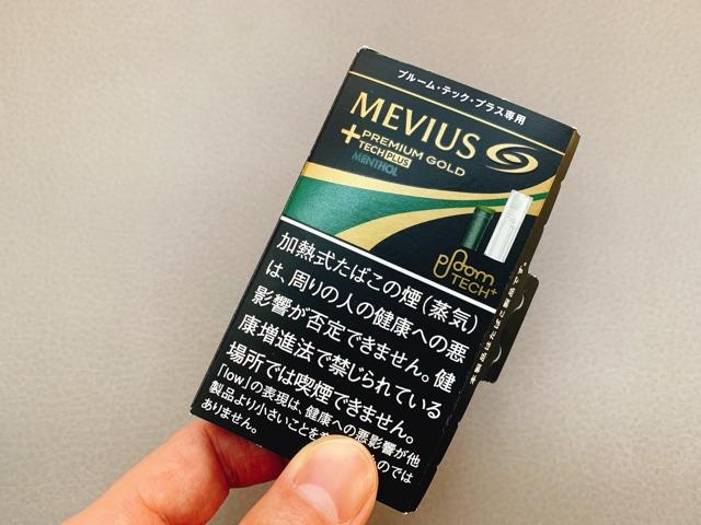 メビウスプレミアムゴールドメンソール1