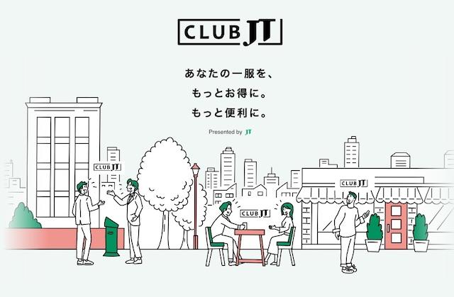 clubjt