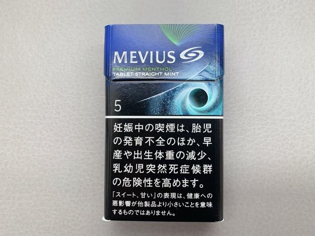 mevius-tablet2