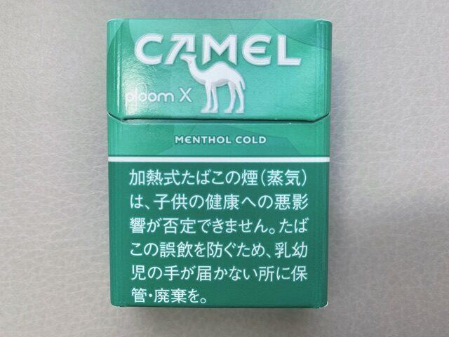キャメルメンソール1