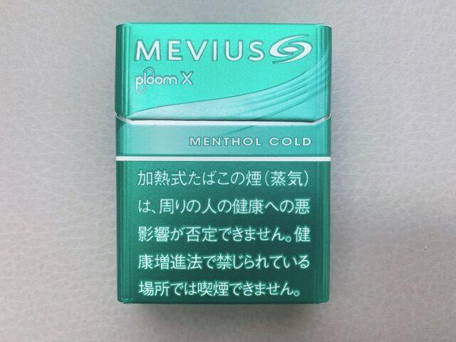 メビウスメンソール1