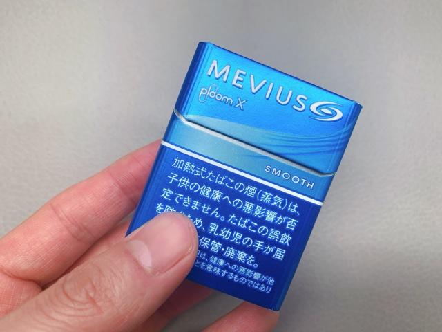 メビウス・スムース6