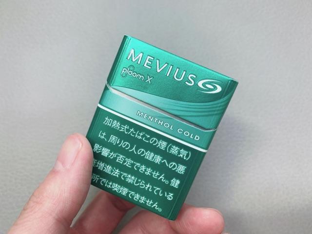 メビウスメンソール5