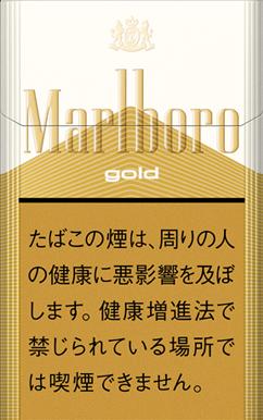 マールボロ・ゴールド