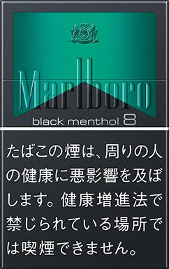 マールボロ・ブラックメンソール