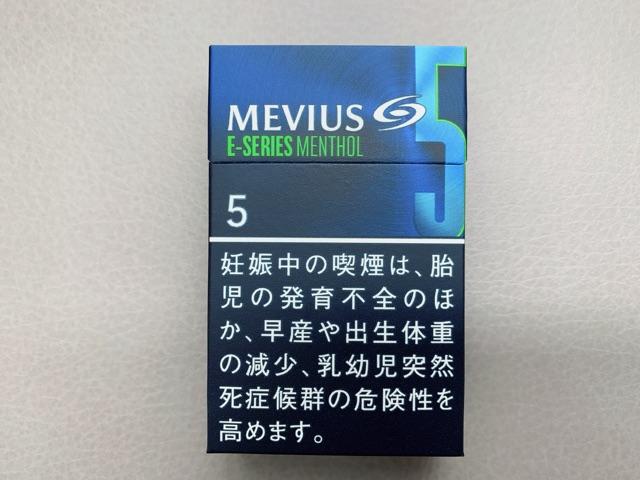 メビウスEシリーズ11