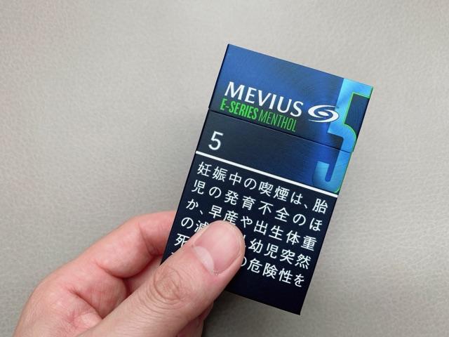 メビウスEシリーズ14