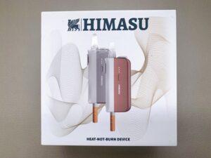 himasu